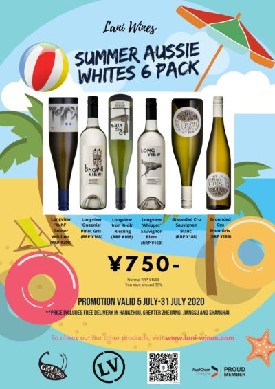 Lani summer whites six pack